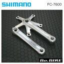 FC-7600 | シマノ(DURA-ACE TRACK) 自転車 ピストバイク bebike