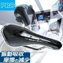 シマノ PRO(プロ) ステルスLtd ブラック リミテッドカラー 142mm (R20RSA0310X) 自転車 shimano サドル ...