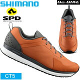 shimano (シマノ) CT5 (SH-CT500) [オレンジ] シティ ツーリング (SPD対応) サイクリング シューズ