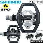シマノペダルPD-EH500SPDペダル(EPDEH500)片面フラット自転車ペダルビンディングペダルロードバイクマウンテンバイクPD-A530の後継品