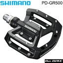 PD-GR500 シマノ フラットペダル ブラック shimano EPDGR500L 自転車 ペダル 左右セット