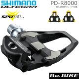 シマノ(shimano) ULTEGRA(アルテグラ)PD-R8000 自転車 ペダル SPD-SL(ロード)(IPDR8000) R8000シリーズ