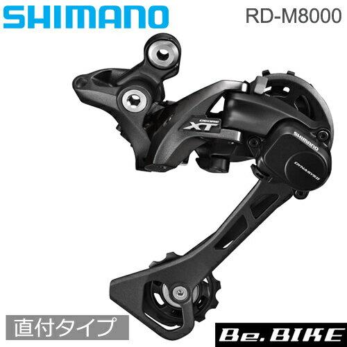 自転車用パーツ, その他  RD-M8000 11S SGS shimano DEORE XT M8000