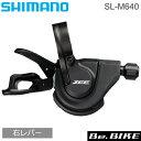 シマノ(shimano) SL-M640 右レバーのみ 10S (ISLM640RA)