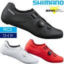 シマノ RC3 SH-RC300 ワイドサイズ SPD-SL シューズ ビンディングシューズ 自転車 ロードシューズロード...