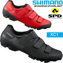 シマノ XC1 SH-XC100 SPD シューズ ビンディングシューズ 自転車 SHIMANO オフロード クロスカントリー ...