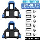 SM-SH12 クリートセット SPD-SL用 (/左右ペア/M5×8mm)(Y40B98140) シマノ 自転車 bebike