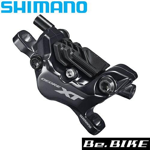 自転車用パーツ, その他  BR-M8120 (N04C) IBRM8120MPMF MTB SHIMANO DEORE XT
