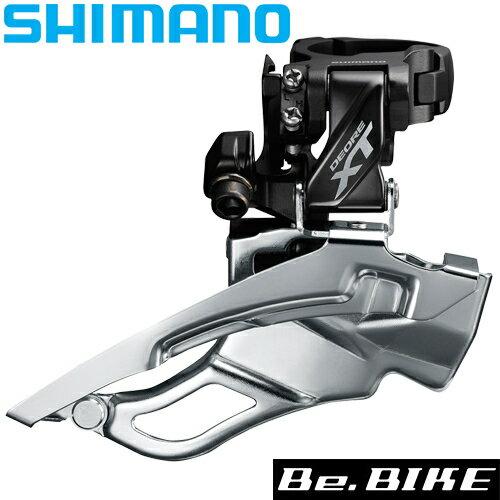 自転車用パーツ, その他  FD-T8000 34.9mm31.828.6mm) 3X10S 63-66 :48T IFDT8000HX3 MTB SHIMANO DEORE XT