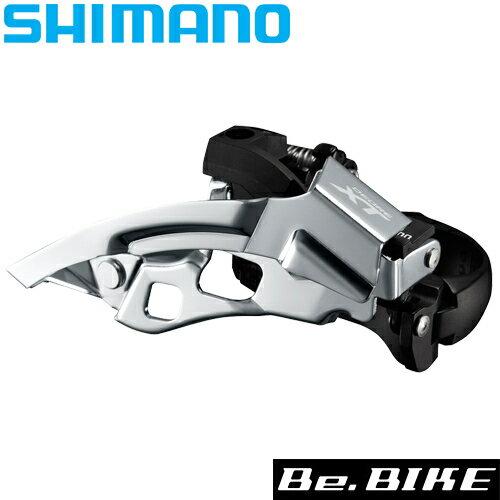 自転車用パーツ, その他  FD-T8000 34.9mm31.828.6mm) 3X10S 66-69 :48T IFDT8000LX6 MTB SHIMANO DEORE XT