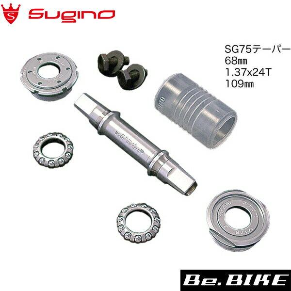 自転車用パーツ, その他 (sugino) SG75 NJS B.B.