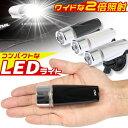 自転車 ライト YSD BL04 バッテリー LED ライト フロント用ライト