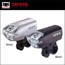 ■5,250円以上送料無料■HL-EL210 LED ライト キャットアイCATEYE(キャットアイ) HL-EL210 ライ...