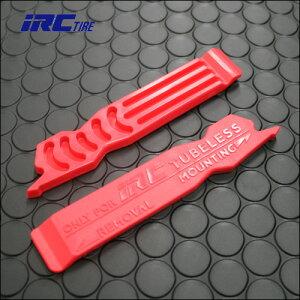 IRC チューブレスタイヤ専用タイヤレバー TUBELESS用 井上ゴム (irc-tirel…
