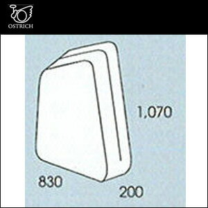 オーストリッチロード520輪行袋