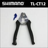 TL-CT12 ケーブルカッター シマノ純正工具 (Y09898010)  シマノ純正工具 bebike