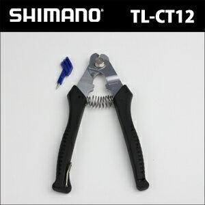 【エントリー&いいねでポイント7倍】■5,250円以上送料無料■TL-CT12 ケーブルカッター shiman...