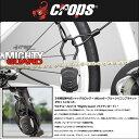 クロップス CP-D3SHW マイティガード ダイアル式ロック 自転車 鍵 ロック 施錠 カギ