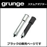 gurunge(グランジ) ステムアダプター ブラック 自転車 ステム