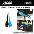 SELLE SMP (セラ エスエムピー) FORMA (フォーマ) ライトブルー/ブラック 限定モデル 刺繍入り サドル 自転車 bebike