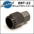 ParkTool (パークツール) BBT-22 ボトムブラケットツール 自転車 工具