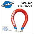 ParkTool (パークツール) SW-42 スポークレンチ 自転車 工具