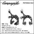 カンパニョーロ(campagnolo) ブレーキアーチ ブラック BR17-POBDP(0216518) 自転車 ブレーキ