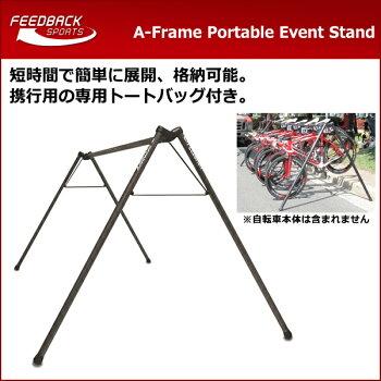 FeedbackSports(フィードバッグスポーツ)A-FramePortableEventStandw/ToteBag(専用トートバッグ付)自転車スタンドサイクルスタンドディスプレイ収納台メンテナンススタンドbebike