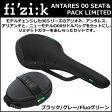 fi'zi:k(フィジーク) ANTARES 00 SEAT&PACK LIMITED ブラック/グレー/Fluoグリーン(J40000) 自転車 サドル