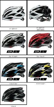 OGKカブトZenard(ゼナード)ヘルメットオージーケーカブト軽量冷感JCF(公財)日本自転車競技連盟公認【自転車ヘルメット】【ロード】【マウンテン】(bebike)