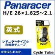 panaracer(パナレーサー) Cycle Tube 0TH26-E-NP H/E 26×1.625〜2.1 英式 自転車 チューブ