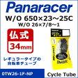 panaracer(パナレーサー) Cycle Tube 0TW26-1F-NP W/O 26×7/8〜1 650×23〜25C 仏式34mm 自転車 チューブ