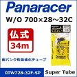 panaracer(パナレーサー) Super Tube 0TW728-32F-SP W/O 700×28〜32C 仏式34mm 自転車 チューブ