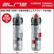 ELITE(エリート) ICEBERG THERMAL 2H 650 二重断熱構造 保冷ボトル (アイスバーグ サーマル) 650ml 自転車 ロード bebike