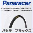 Panaracer(パナレーサー) パセラ ブラックス pasela blacks 700×23C 25C 28C 32C タイヤ 自転車 ピストバイク ロード bebike