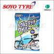 トゥルータッチワイパー 自転車ボディー用 12枚入り おそうじクロス SOYO TYRE(ソーヨータイヤ)(4580319134031) 工具 自転車