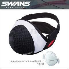■5,250円以上送料無料■スワンズ スポーツタイプ SSM-004L サイズ:ML(45〜60cm)スポーツマス...