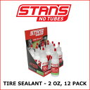 Stan's NoTubes TIRE SEALANT - 2 OZ, 12 PACK 自転車 メンテナンスアイテム