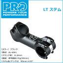 シマノ PRO(プロ) LT ステム 90mm/31.8mm ±35° (R20RSS0320X) 自転車 shimano ステム