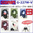 ゴリン G-227W-V マットカラーワイヤーロック ウエ-...
