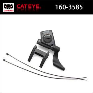 160-3585スピードセンサーキットCATEYE【自転車】【キャットアイCATEYE補修パーツ】【ロード】【マウンテン】