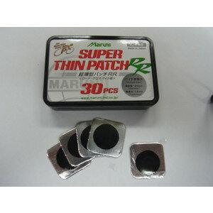 マルニ工業 超薄型パッチRR(30PCS) K-580 直径20mm チューブ用パッチ (45…