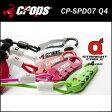 Crops(クロップス) CP-SPD07 Q4 φ4×180cm ストレートケーブル 3桁式ダイヤルロック 自転車 鍵 ロック 施錠 カギ bebike