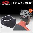 OGK イヤーウォーマー 1 EARWARMER1 イヤーキャップ 耳あて 防寒 自転車 bebike