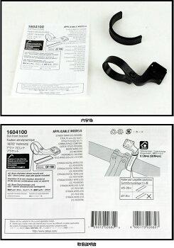 キャットアイOF-100#160-4100アウトフロントブラケット対応径:25〜26mm・31.8mmCATEYE(4990173026807)【80】【自転車】【ロード】【マウンテン】(bebike)