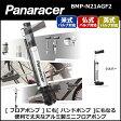 Panaracer(パナレーサー) 可変式ミニフロアポンプ (米式・仏式・英式バルブ対応)BMP-N21AGF-S (4931253202971)自転車 空気入れ