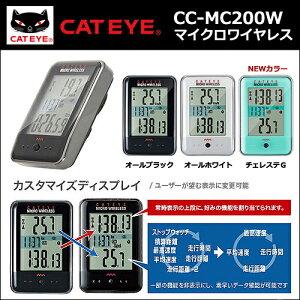 CATEYE(キャットアイ) CC-MC200W マイクロワイヤレス サイクルコンピューター 【自転車 サイクルメーター】(bebike)