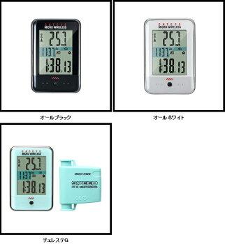CATEYE(キャットアイ)CC-MC200Wマイクロワイヤレスサイクルコンピューター【自転車】