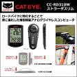 CATEYE(キャットアイ) CC-RD310W 【80】ストラーダスリム サイクルコンピューター 自転車 スピードメーター (CC-RD310) bebike