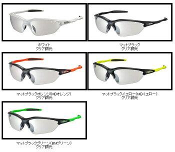 OGKBINATO-XPhotochromicビナート・X(調光レンズ)自転車用アイウェア【サングラス】【アイウェア】【自転車】【ロード】【マウンテン】(bebike)